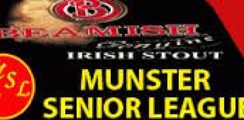 MSL Fixtures